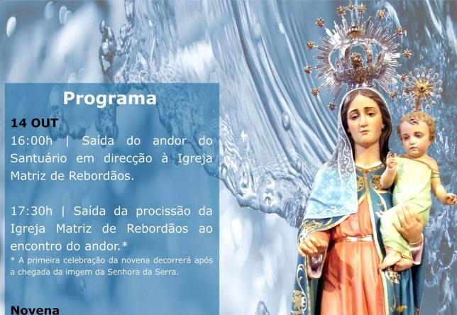 Nossa Senhora da Serra, por padre Luiz Antônio Pereira